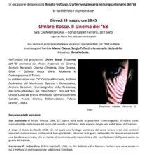 EXTREMITY 2, di GIANFRANCO BREBBIA del 1968, SARÀ PROIETTATO IL 24 MAGGIO 2018 ALLA GALLERIA D'ARTE MODERNA (GAM) A TORINO.